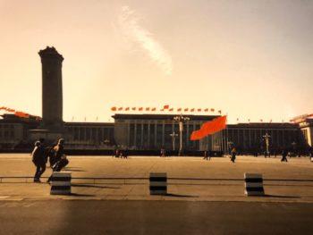 Tiananmen 1986