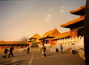 Forbidden City, 1986