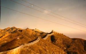 Great Wall of China 1986