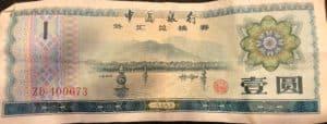 Tourist Money, China