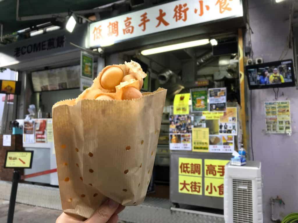 Local Cuisine, Egg WaffleHong Kong